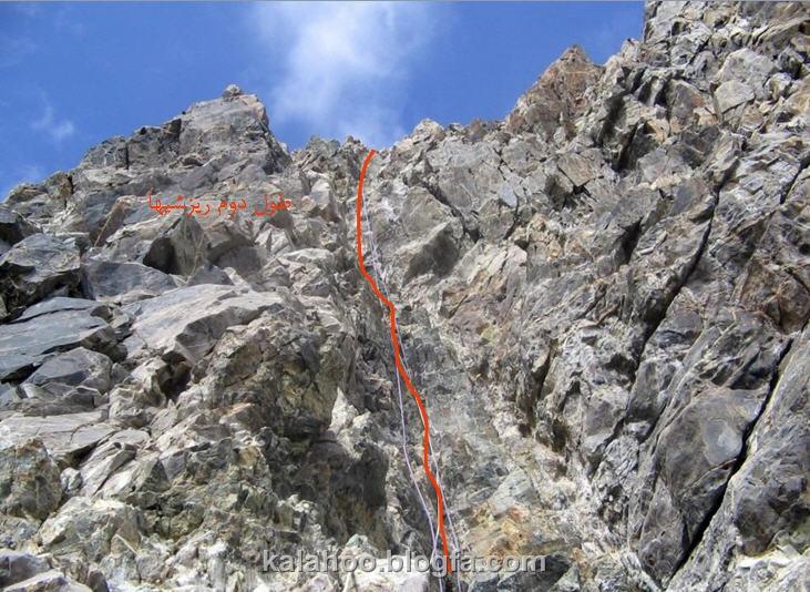دیواره علم کوه - طول دوم ریزشی مسیر هاری روست