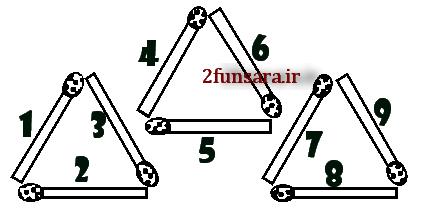 معمای چوب کبریت و معمای هوش و بازی ریاضی و 2funsara
