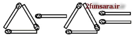 پاسخ معما - سوال هوش با پاسخ- حل معماهای سخت