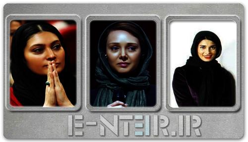 عکس های بازیگران در مراسم موسسه خیریه و نیکوکاری ریحانه