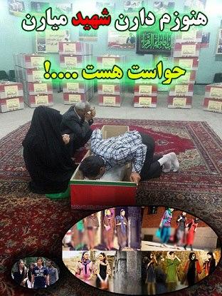 http://s4.picofile.com/file/7733011284/shohada_hijab.jpg