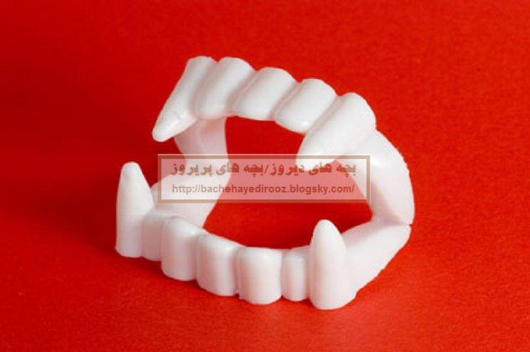 دندان مصنوعی قدیمی