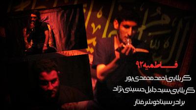 کربلایی احمد محمدی پور