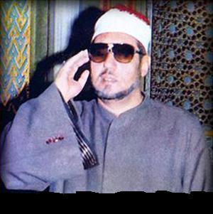 دانلود 4تلاوت صوتي از استاد محمد عمران