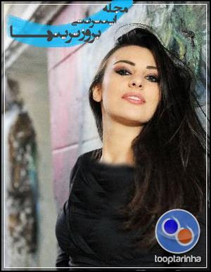 عکس های  جدید باده بازیگر سریال شمیم عشق اردیبهشت 1392