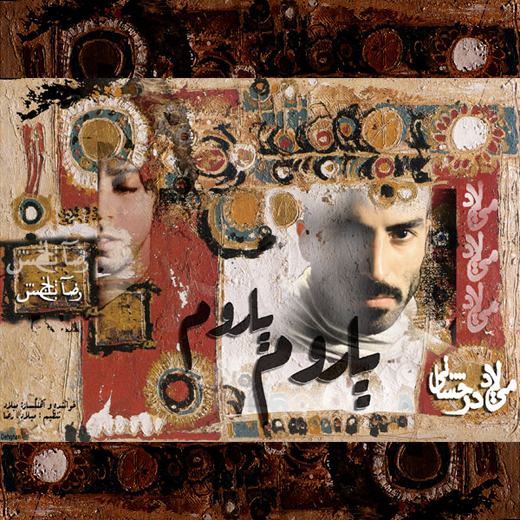 http://s4.picofile.com/file/7734929458/Yarom_Yarom.jpg
