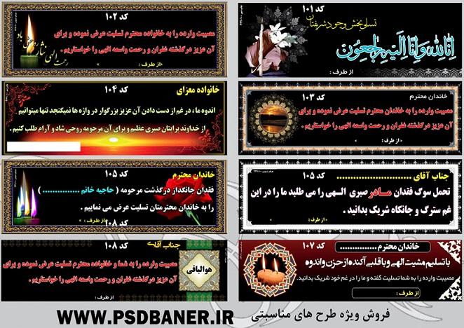 www.psdbaner.ir