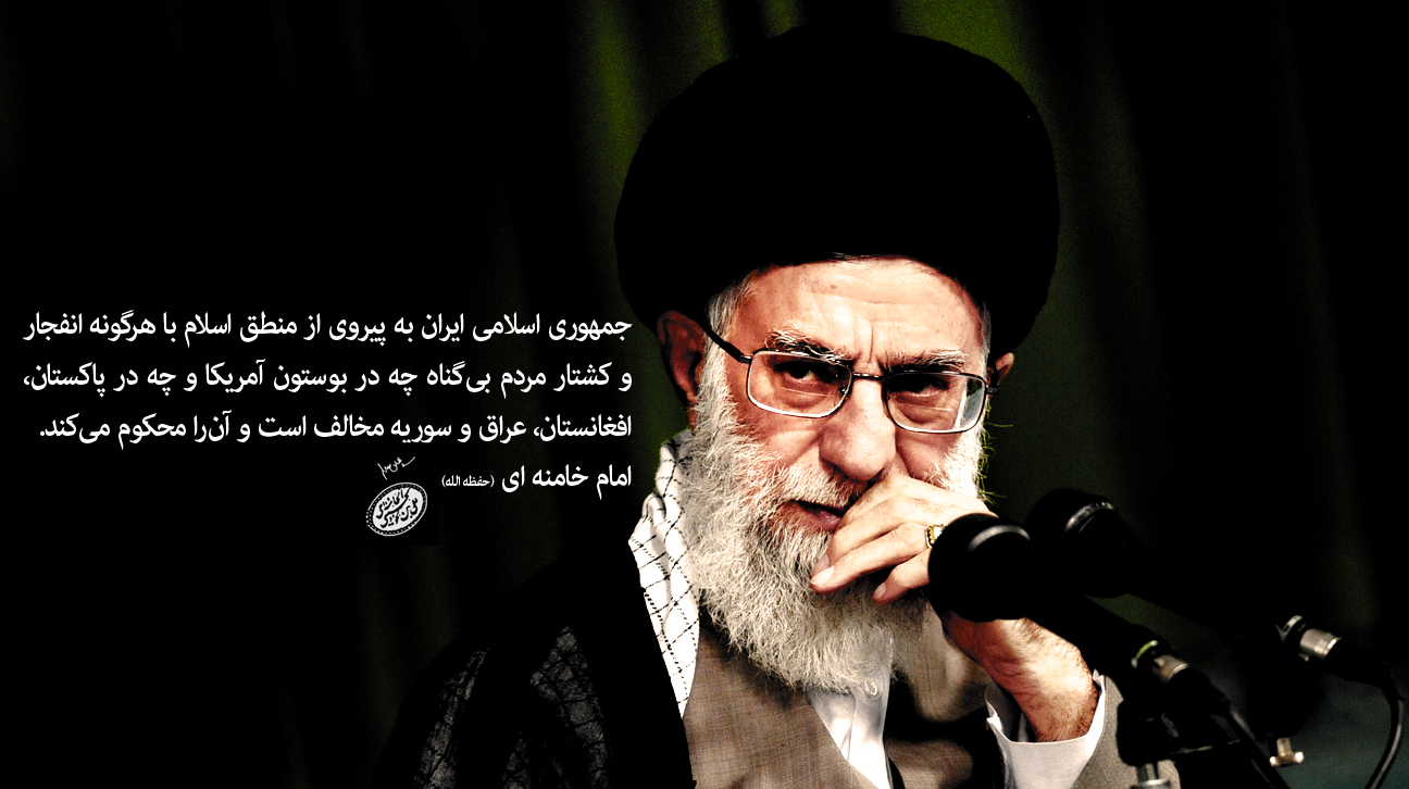 ph:mohammad hasan SaLaVati