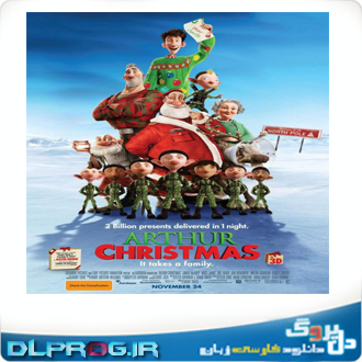 http://s4.picofile.com/file/7736361933/Arthur_Christmas_2011.png