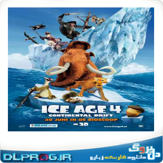 http://s4.picofile.com/file/7736362682/ice_age_continental_drift1.png