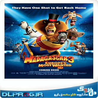 http://s4.picofile.com/file/7736362896/Madagascar_3_Cannon_fodder1.png