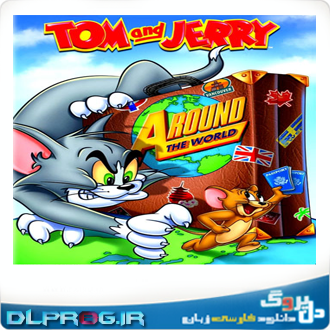 http://s4.picofile.com/file/7736363224/tom_and_jerry_around_the_world_cover.png