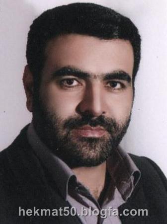 مومن عبدی پور