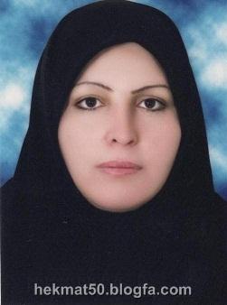 فریبا مرادپور