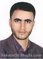 حسین ناصری