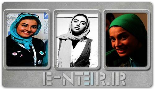 جدید ترین عکس های بازیگران ایرانی