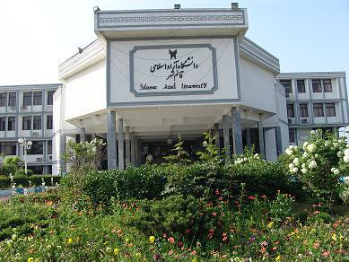 دانشگاه آزاد قائم شهر ورشکسته می شود؟