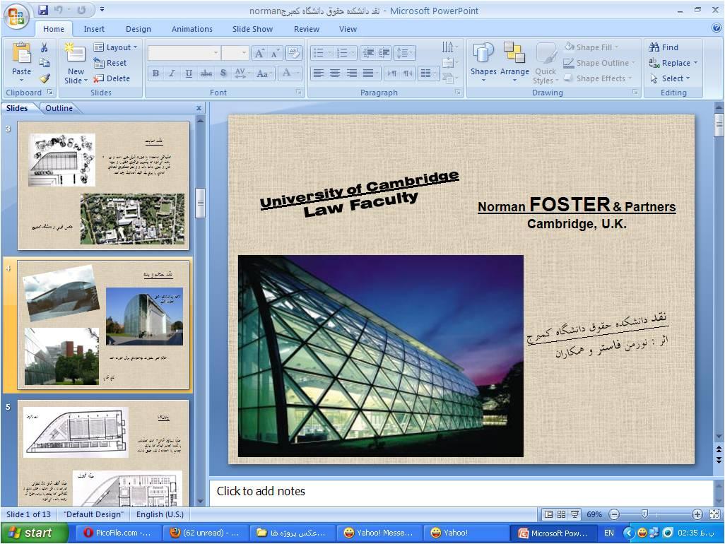 دانلود پروژه معماری دانشگاه کمبرج اثر نورمن فاستر