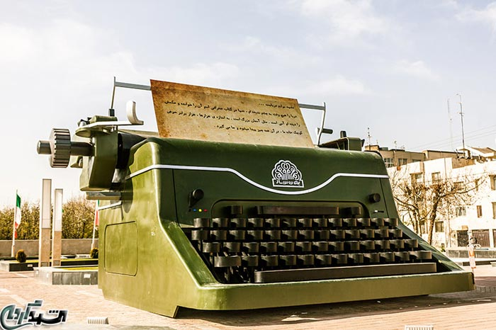 روایت مصور: گزارش تصویـری از الـمان های بـهار ۹۲ در مشهـد