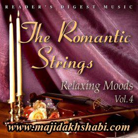 موسیقی: آهنگی زیبا و دلنشین برای لحظات عاشقانه