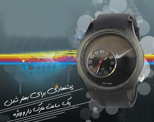 خرید ساعت مچی نایک
