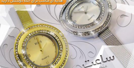 خرید ساعت زنانه نگین دار بوس