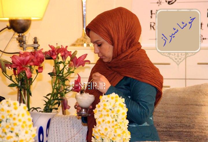 عکس های بهنوش بختیاری در برنامه خوشا شیراز