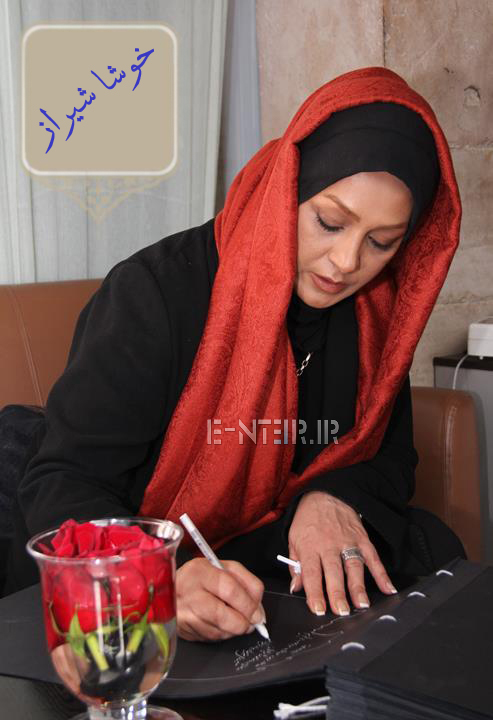 عکس جدید نسرین مقانلو در پشت صحنه برنامه خوشا شیراز