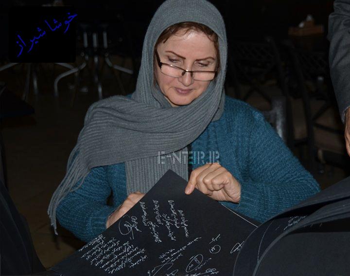 عکس جدید زهرا سعیدی
