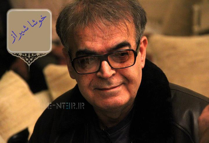 حمید لولایی در پشت صحنه برنامه خوشا شیراز