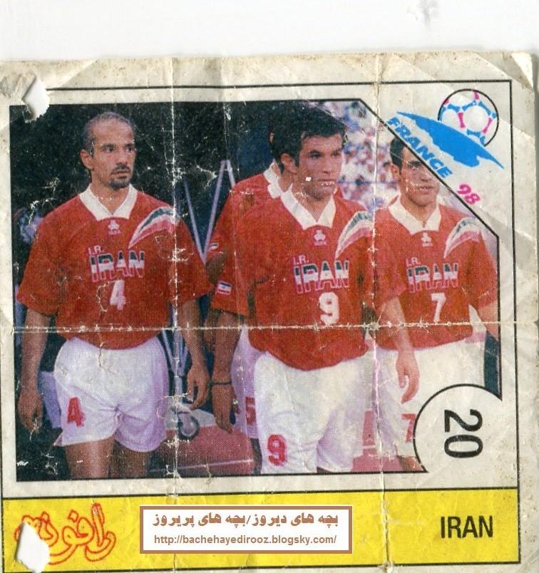 ادامس قدیمی رافونه -علیرضا منصوریان-حمید استیلی-محمد خاکپور