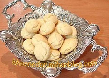 شیرینی حاج بادام (شیرینی یزدی)