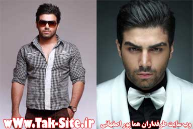 وب سایت طرفداران هما پور اصفهانی | www.tak site.ir