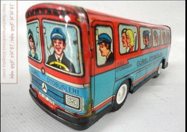 اتوبوس اسباب بازی قدیمی