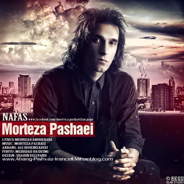 http://s4.picofile.com/file/7742899030/Morteza_Pashaei_Nafas.jpg