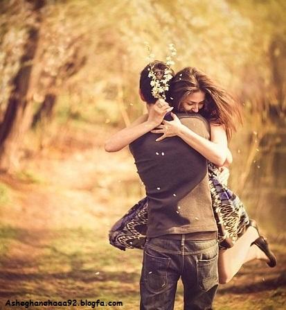 هميشه ميترسيدم تو را از دست بدهم ،  هميشه ميترسيدم رهايم كني ،مرا تنها بگذاري  اما…. تو آنقدر خوبي، كه به عشق و دوست داشتن وفاداري  كه حتي يك لحظه نيز فكر نبودنت را نميكنم  همين مرا خوشحال ميكند، همين مرا به عشق هميشه داشتنت اميدوارم ميكند
