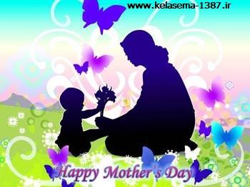اس ام اس عربی روز مادر - رسائل عید الآمّ 2013
