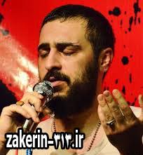 حاج مهدی کمانی – جلسه هفتگی 7/اردیبهشت/1392