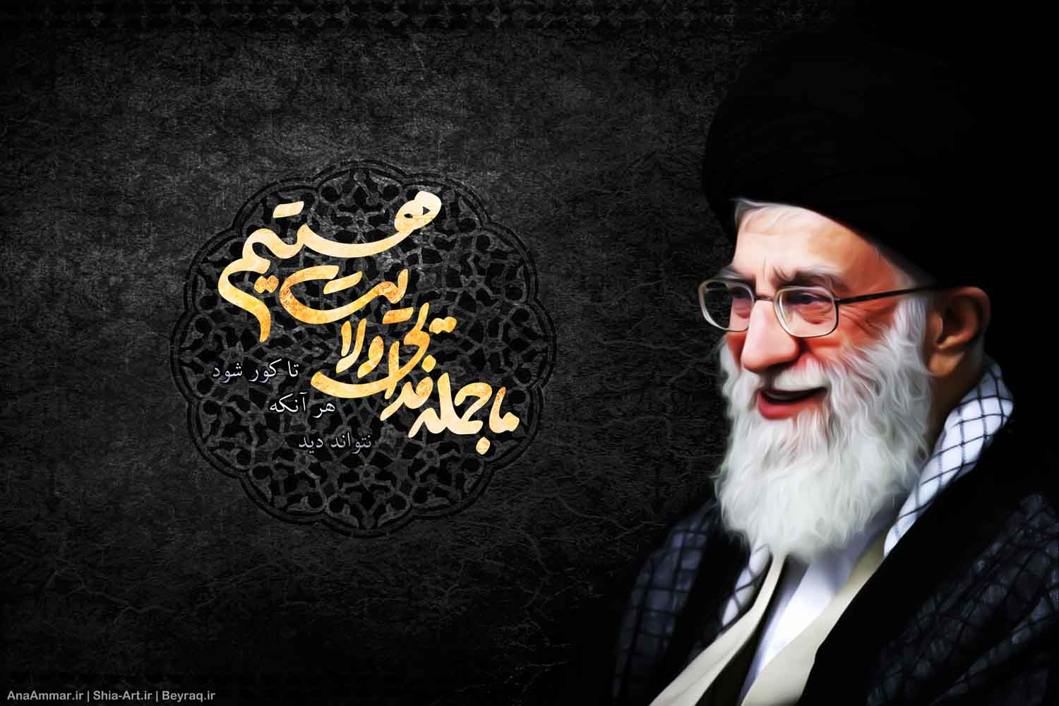 http://s4.picofile.com/file/7747625806/Demo_Imam_Khamenei_Wallpaper.jpg