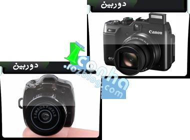 آیکن های دوربین
