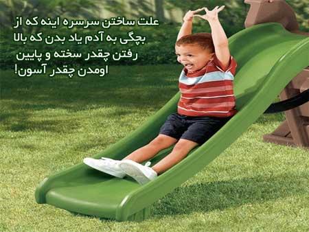 خواندنی