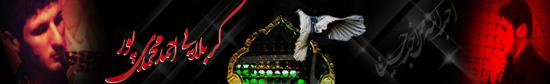 http://s4.picofile.com/file/7749574515/Banner_Haj_ahmad.png