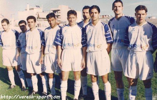 مازیار ربیعی فر ، باشگاه اوگالوی یونان
