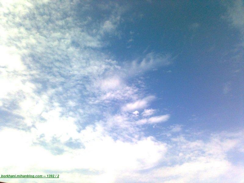 http://s4.picofile.com/file/7751947311/Asamane_Dalam_.jpg