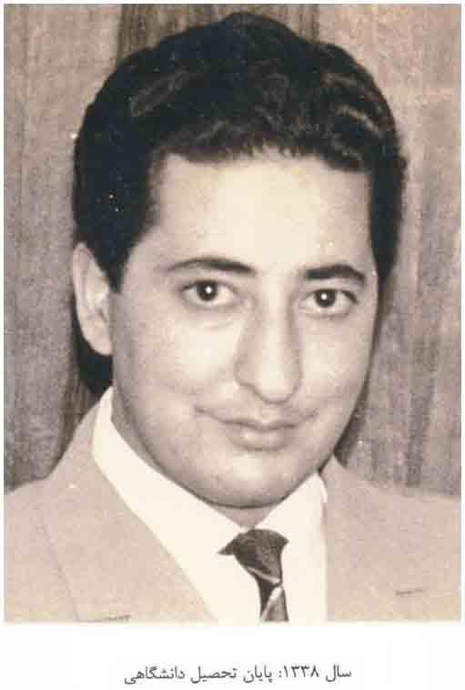 عکس قدیمی ابوالحسن بنیصدر اولین رئیس جمهور ایران-بچه های دیروز