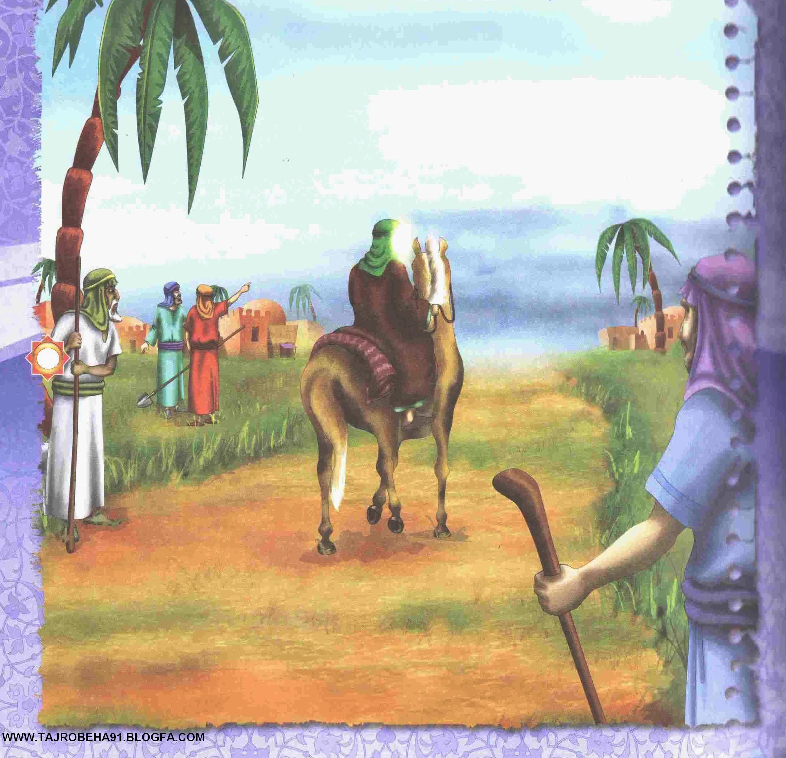 داستانی از امام هادی ع