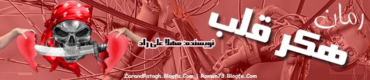 http://s4.picofile.com/file/7753926876/000171.jpg