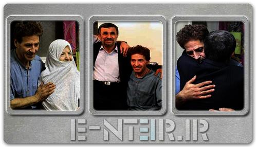عکس های عیادت سرزده احمدی نژاد از ابوالفضل پورعرب