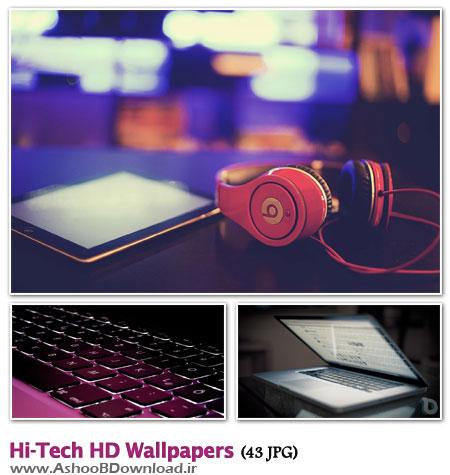 مجموعه ۴۳ والپیپر زیبا با موضوع تکنولوژی | www.AshooBDownload.ir