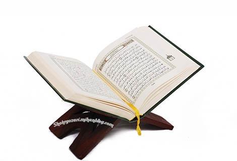 چرا قرآن به زبان عربی است؟ چرا این توفیق نصیب فارس ها و سایر اقوام  نشد؟(پاسخ به هفت زبان زنده دنیا)